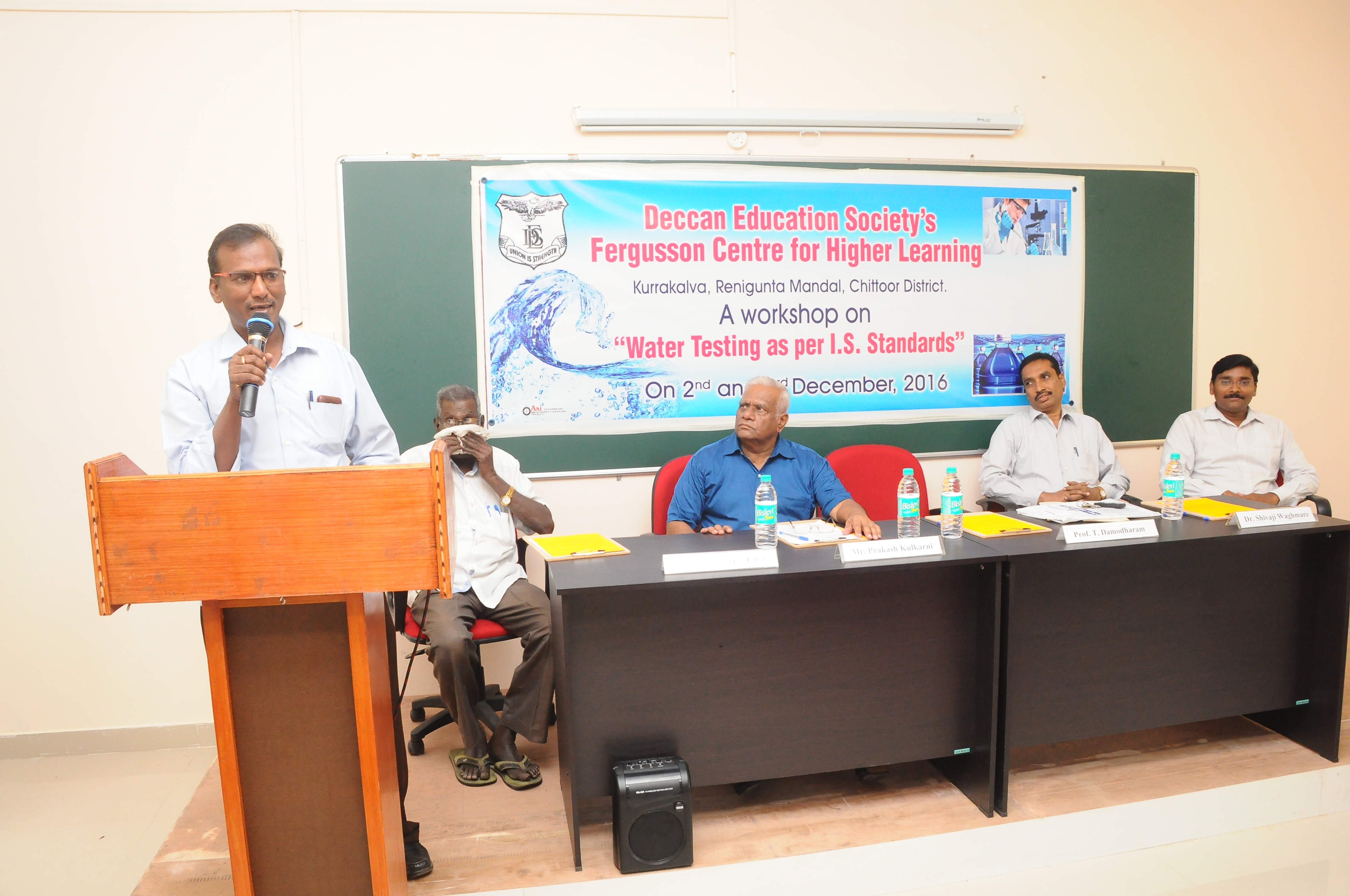 A key note address Hon. Prof. T. Damodharam
